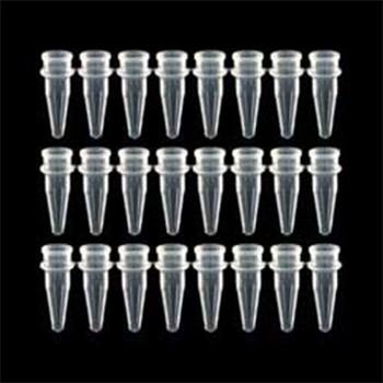 0.2ml 8-Strip Tubes & Sep Optical Caps (125 p.)